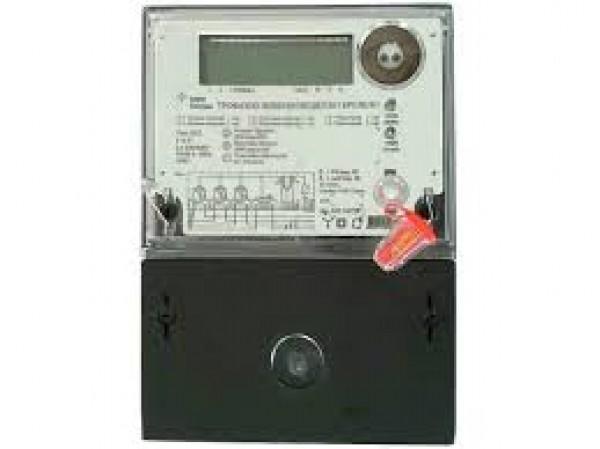 Brojilo Enel DB2 US 5-60A 3x230/400V kl.2,1 DLMS, RS232