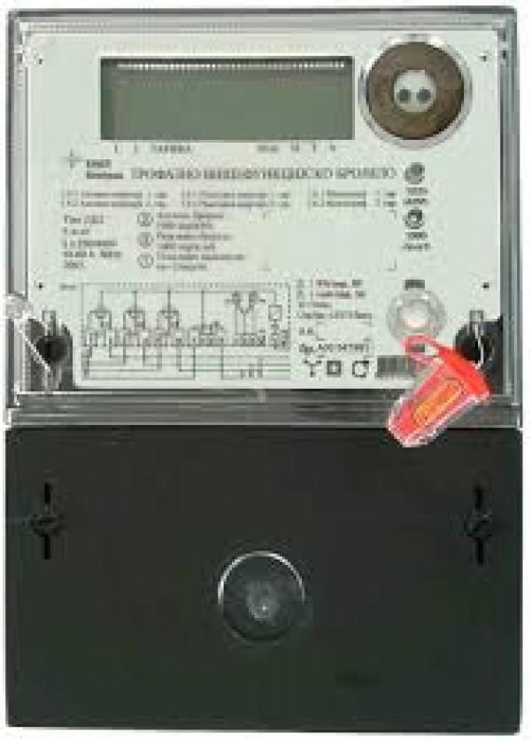Merna grupa transformatorska DMG2 US DLMS 3x230/400V, 5(5)A